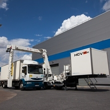 HCVM e35T Towable Compact X-Ray